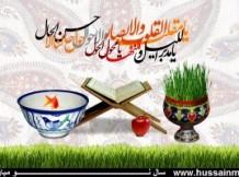 عید شما مبارک باد