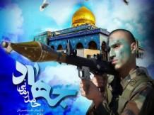 آهنگ جدید حامد زمانی به نام جهاد