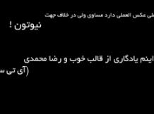 سایت سازمانی سعودی توسط بچه های وردپرسی هک شد